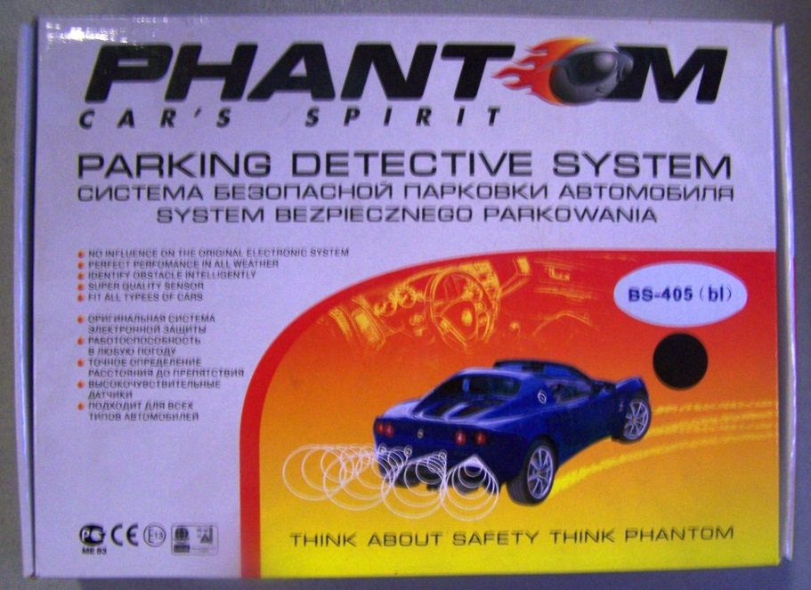 phantom-parking-bs-405-1024x768